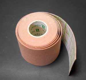 キネシオテープ リュート クラシックギター ウクレレ 池袋 蕨川口 東京 埼玉 教室