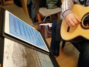 池袋 蕨川口 教室 リュート クラシックギター ウクレレ 東京 埼玉