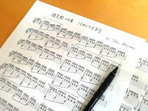 讃美歌 音楽教室 リュート クラシックギター ウクレレ 池袋 蕨 川口 東京 埼玉