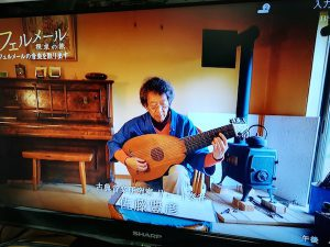 佐藤豊彦 音楽教室 リュート クラシックギター ウクレレ 池袋 蕨 川口 東京 埼玉